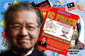 Citizenship - Tun Vs Tunku